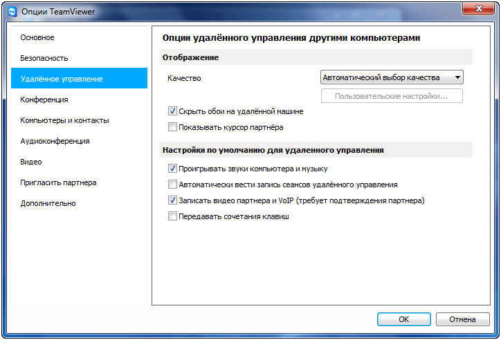 Как сделать чтобы teamviewer запускался с windows