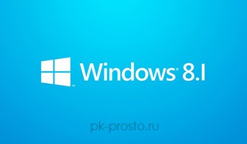 Windows 8 Archives